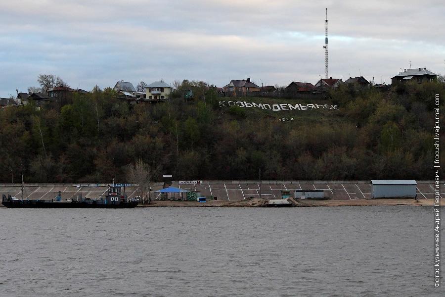 весенний Козьмодемьянск