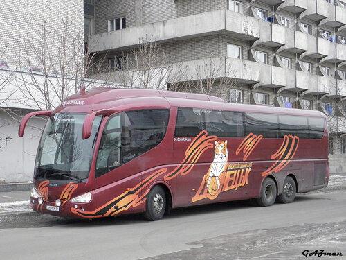 БК Донецк