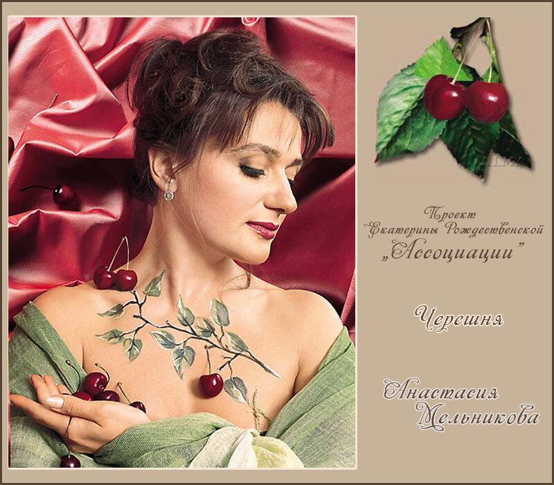 http://img-fotki.yandex.ru/get/6311/121447594.11d/0_8c955_cca13c99_XL.jpg