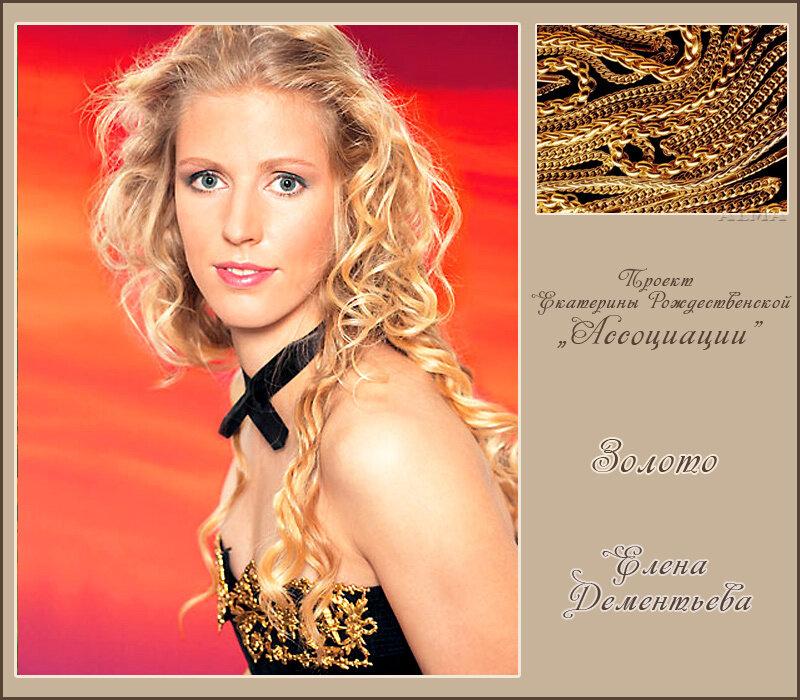 http://img-fotki.yandex.ru/get/6311/121447594.11d/0_8c95c_fb1277d7_XL.jpg