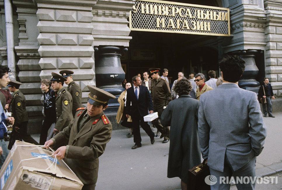 Фотографии СССР из архивов РИА Новости и ТАСС