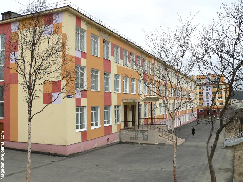 День региона, посвящённый 60-летию образования Магаданской области в Английской гимназии