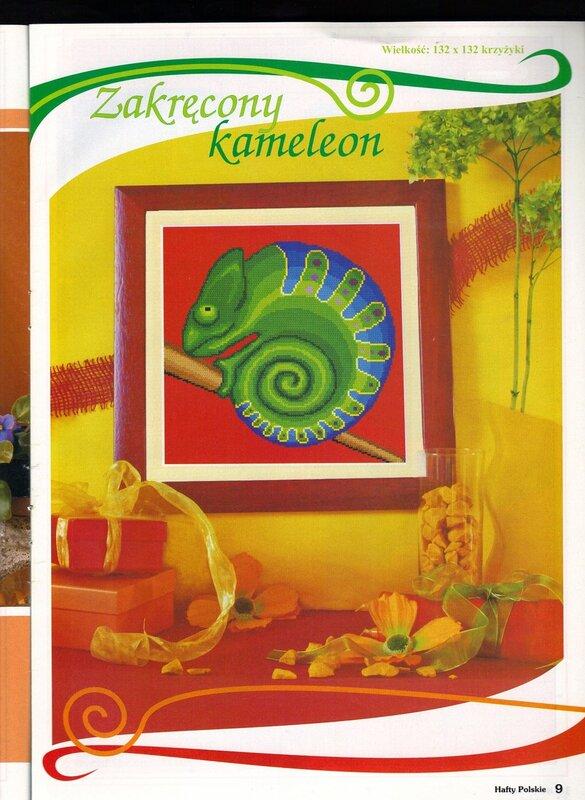 Хамелеон.Схема