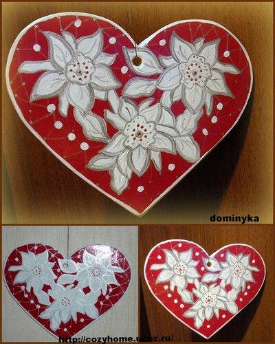 Цветник в сердце