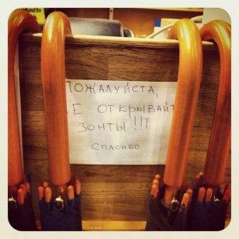Эта надпись в шведском магазине написана только на одном языке мира