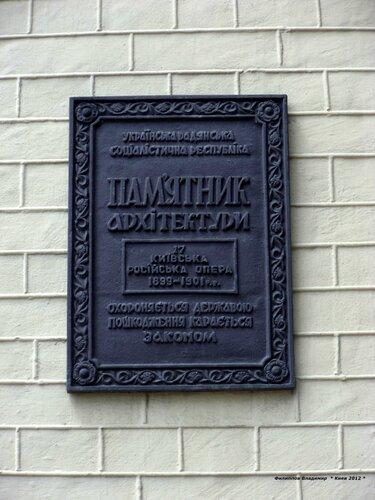 Архитектурная деталь здания по ул.Владимирской  50.