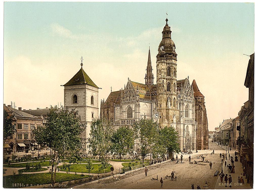 0 6656b a96cc5ec orig Венгрия в 1890   1900 годах