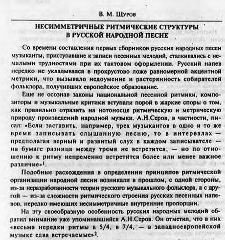 https://img-fotki.yandex.ru/get/6311/158289418.423/0_17ac19_d95e5438_XL.png