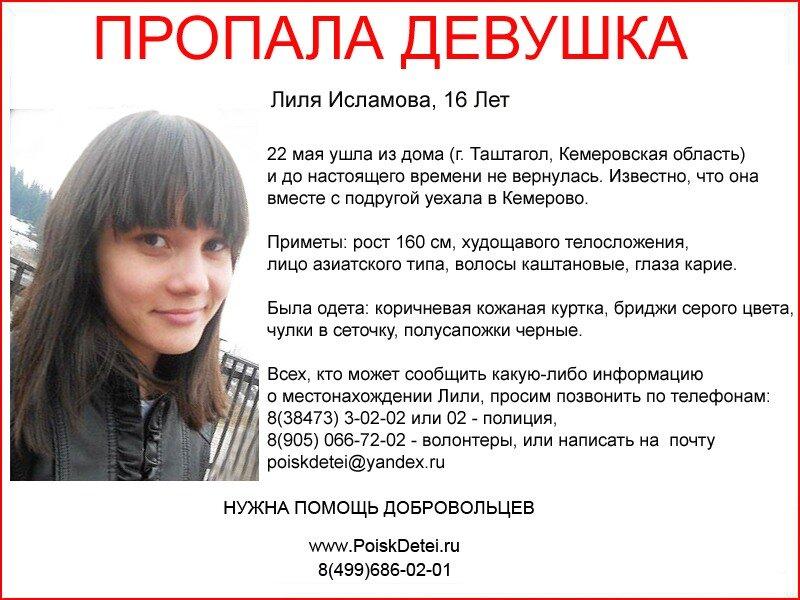 Королев справочник телефонов