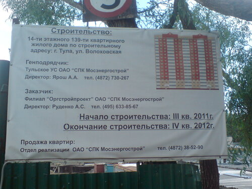 http://img-fotki.yandex.ru/get/6311/162482795.0/0_76fad_64435bf9_L.jpg