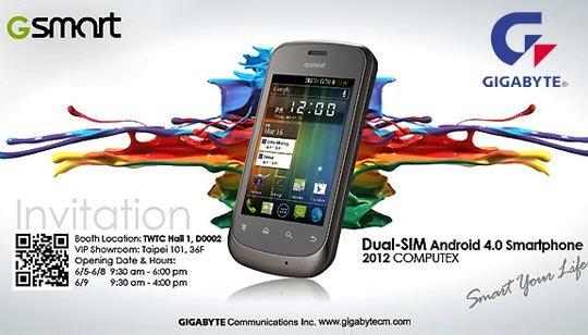 Четыре Android смартфона от GIGABYTE