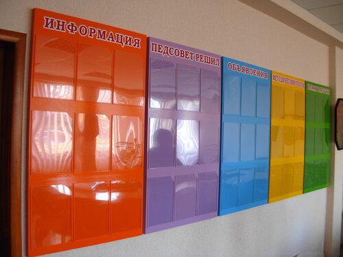 картинки школьные стенды