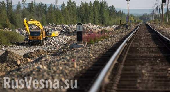 ВМинобороныРФ проинформировали осроках возведения ж/д дороги вобход государства Украины