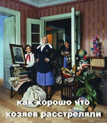 Сталин - гори в Аду