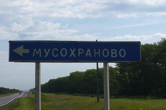 gps координаты населенных пунктов: