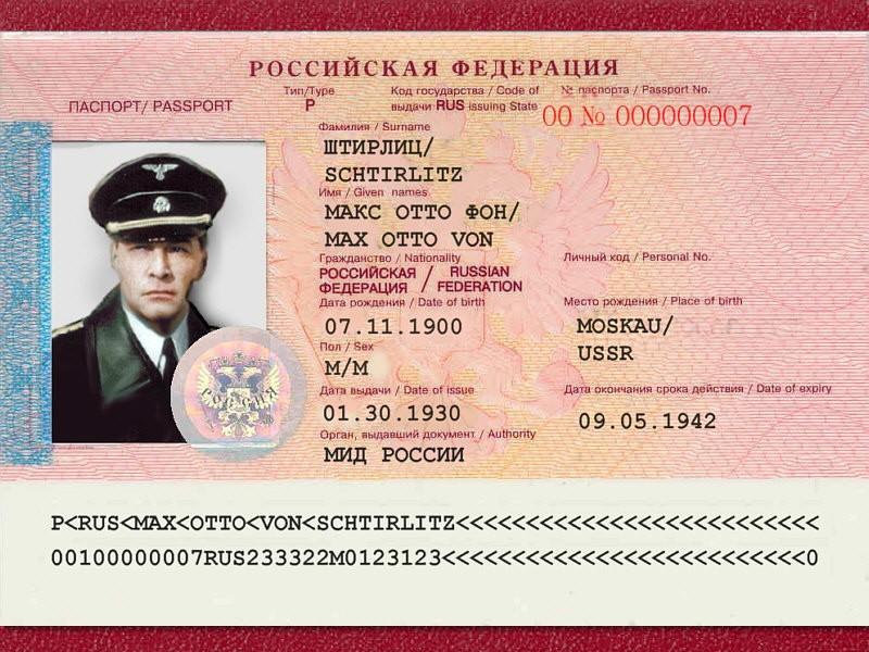 кто подписал кишиневскую конвенцию Уитмор, владелец ведущей