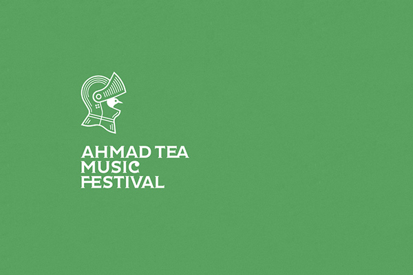 Ahmad Tea Music Festival is an annual British music festival held in the beginning of July. Besides