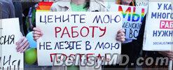 Закон о равенстве шансов в Молдове