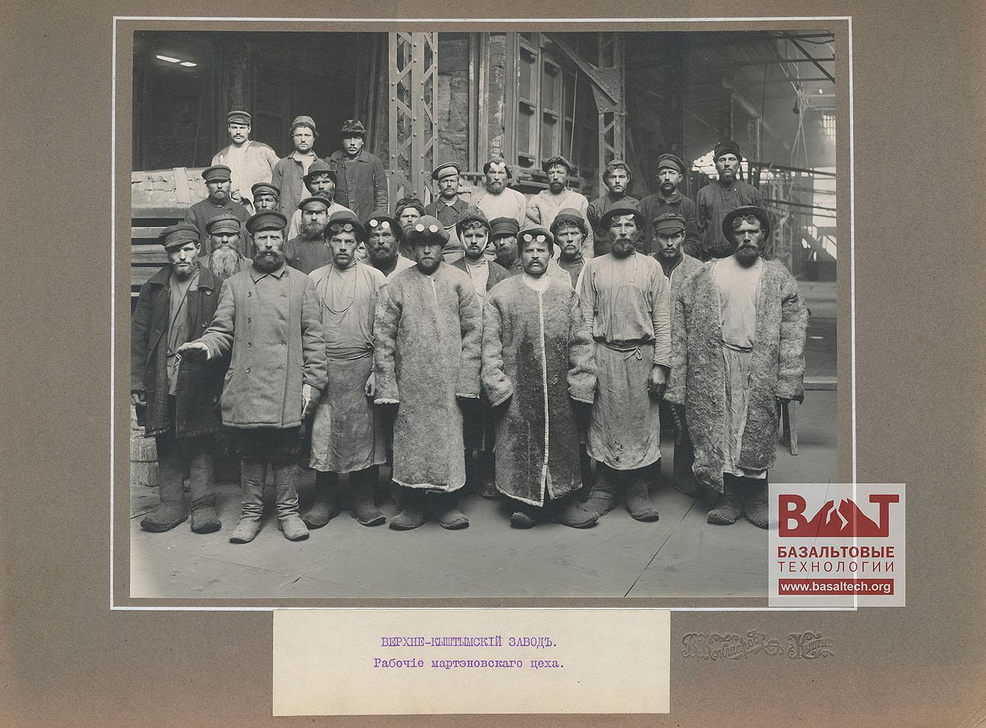 35. Верхен-Кыштымский завод. Дореволюционная фотография
