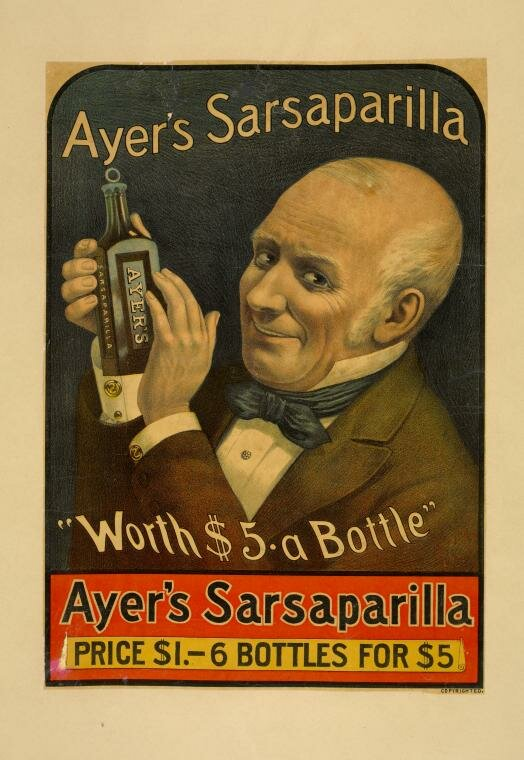 Победа разума над сарсапариллой