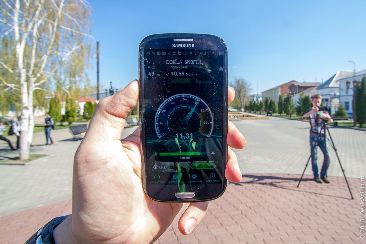 Тест 4G от Мегафона в Марксе 23