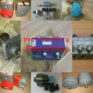 Фильтр сетчатый 0.04с42-54, 0.08с42-54, ас42-54