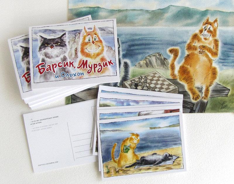 Книга иркутск в почтовых открытках
