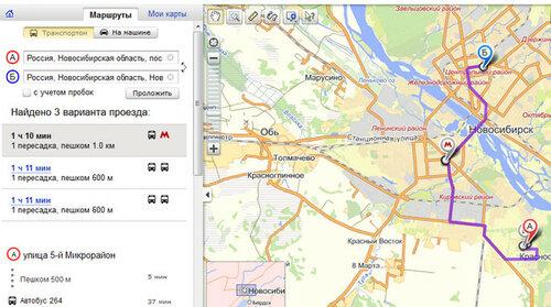 Онлайн карты России, городов и регионов | Логистика
