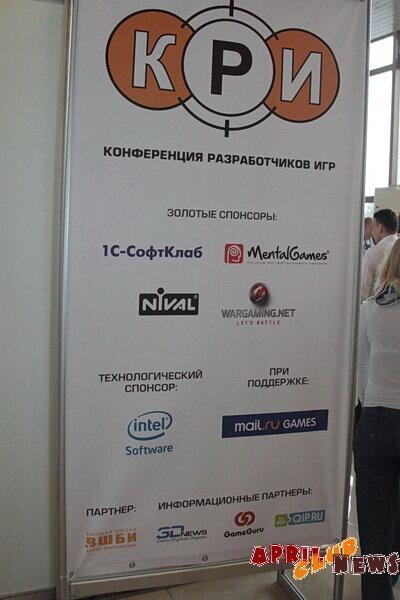 Конференция Разработчиков Игр
