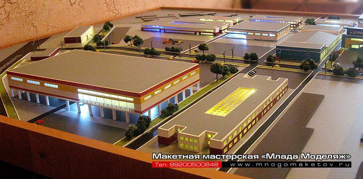 Реконструкция завода - Инвестиционный макет реконструкции завода - Хобби photoshare.ru.