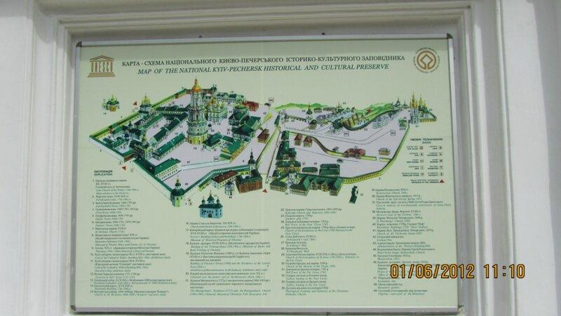 Галерея альбомов фотографий Foto.ru, частные фото :: ttolich :: Киев март 2012 :: IMG_3900.