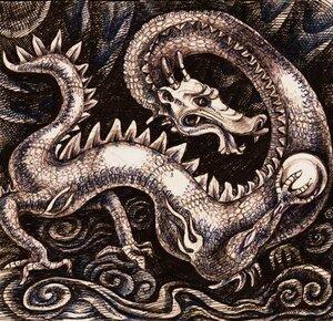 Дракон и жемчужина