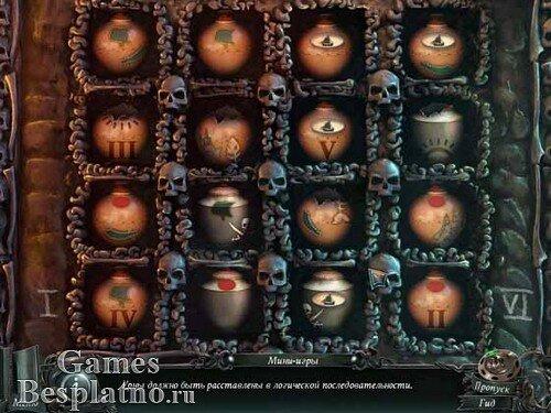 Кошмары из глубин: Проклятое сердце. Коллекционное издание