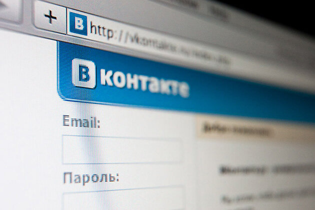 В Турции забанили Вконтакте