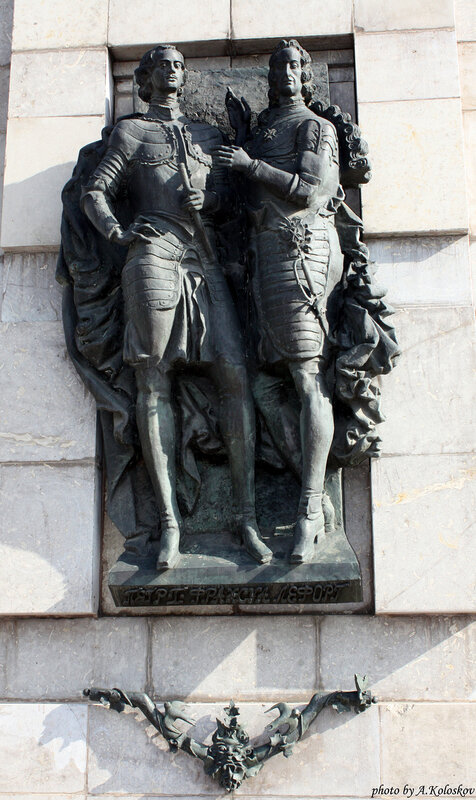 Памятник Пётру I и Франсуа Лефорту