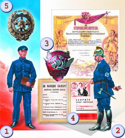 №27 Орден Трудового Красного Знамени Белорусской ССР
