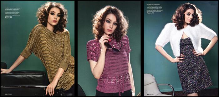 женственность и элегантность вязание