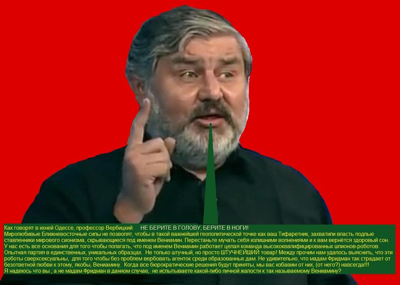 Профессор-Востоковед Гафуров Саид Закирович