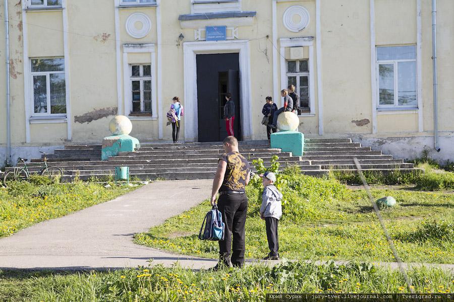 Выпускной в поселке Сонково, Тверской области, в школе № 9 ...: http://jury-tver.livejournal.com/69970.html?thread=313682