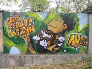 граффити, обезьянки, дети