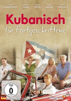 Kubanisch für Fortgeschrittene (2015)