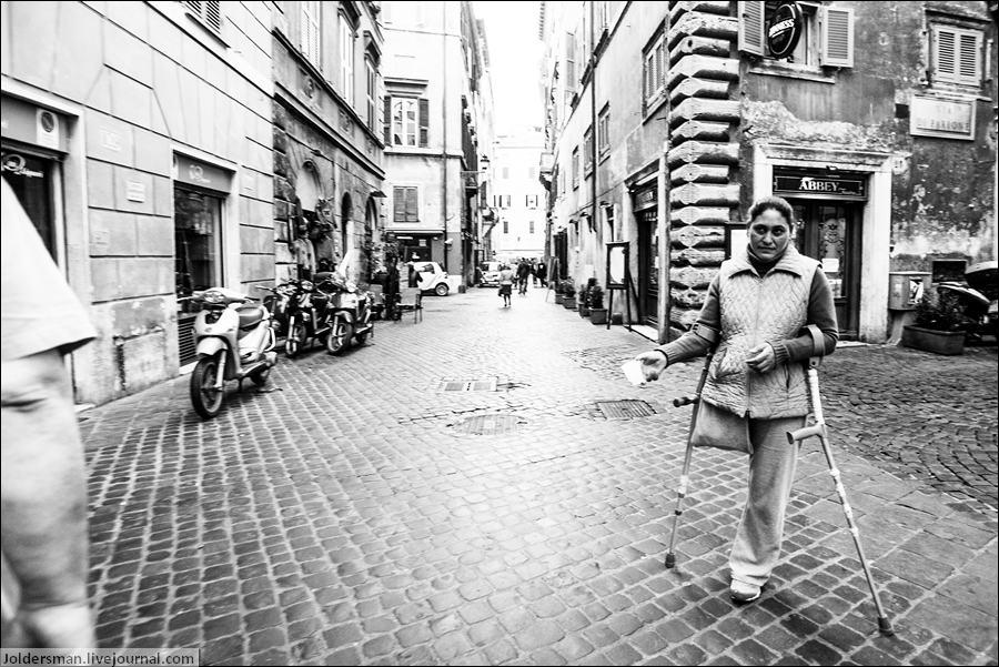 цыганка в Риме