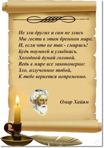 http://img-fotki.yandex.ru/get/6312/133532732.b/0_78c5a_874a48b9_L.jpg