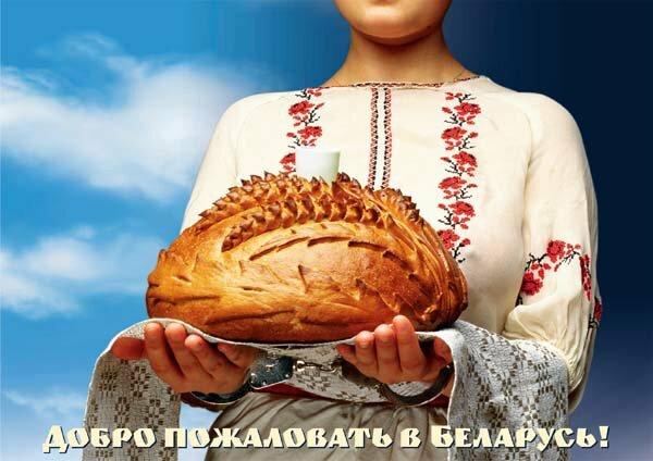 Кто найдет на этой фотографии отличительную белорусскую особенность?
