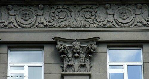 Архитектурная деталь здания по ул.Крещатик 10.