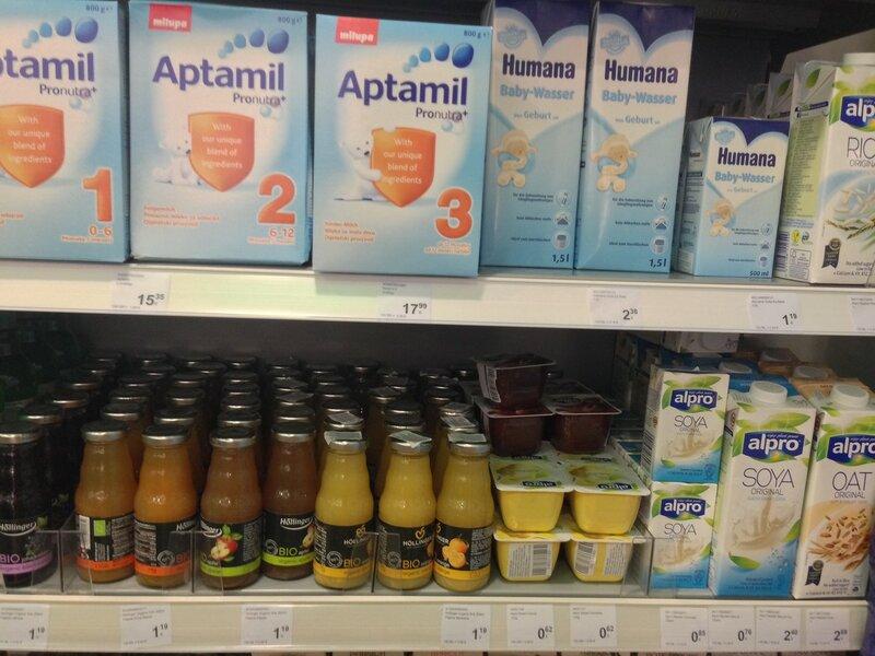 памперсы и детское питание в Черногории