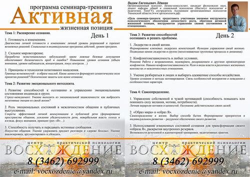 http://img-fotki.yandex.ru/get/6312/162753204.4/0_921de_d625c560_L.jpg