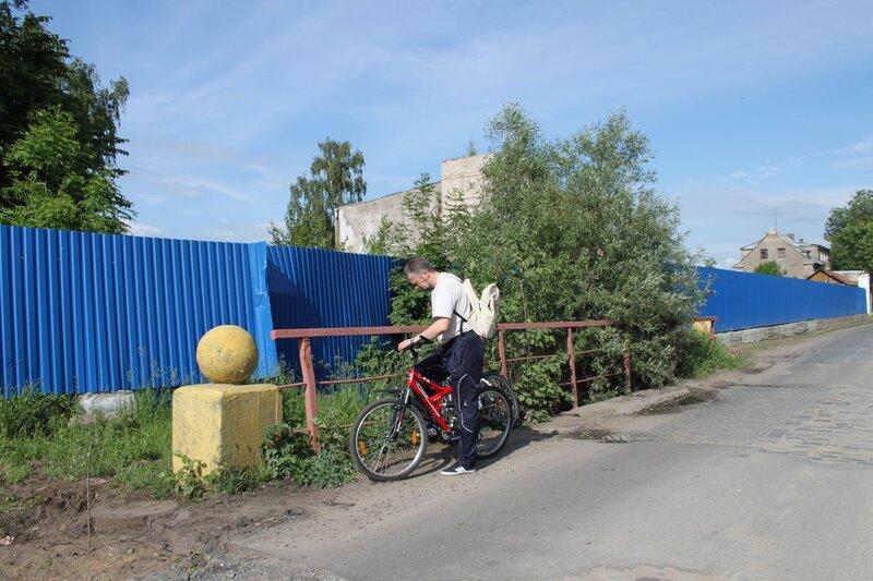 Синий забор