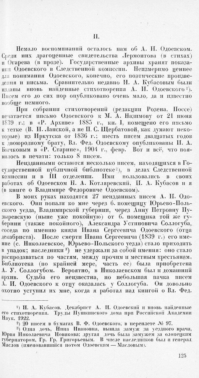 https://img-fotki.yandex.ru/get/6312/199368979.c7/0_219c58_951920e5_XXXL.jpg