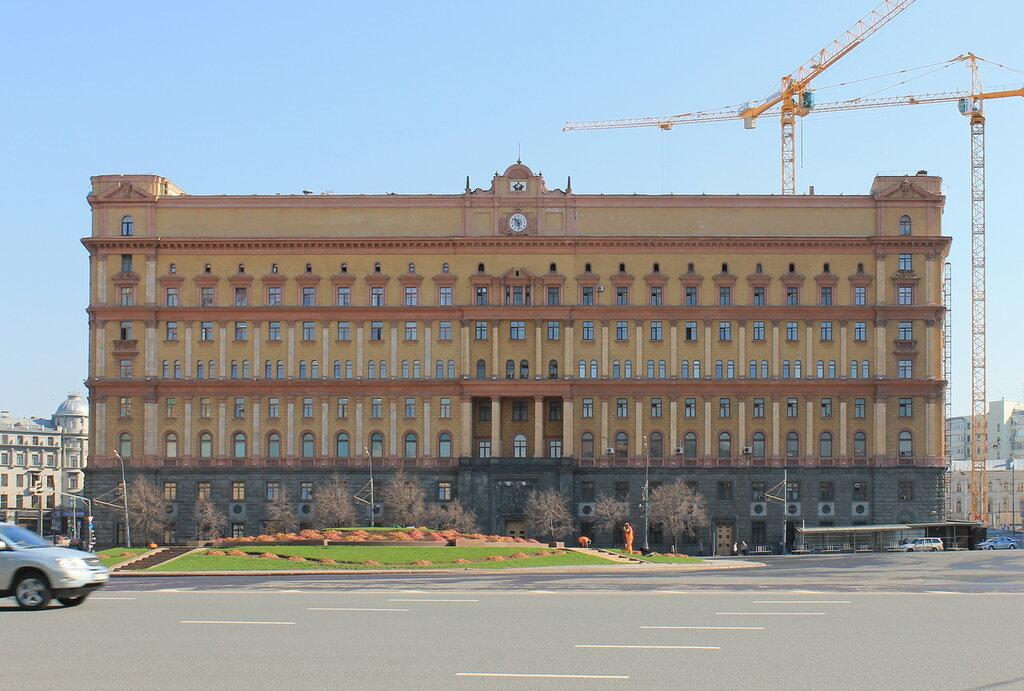 Москва. Доходный дом страхового общества